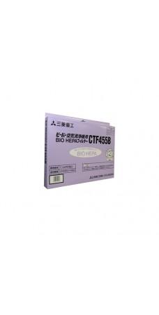 Сменный фильтр Mitsubishi СТF-455-B, BIO HEPA фильтр для воздухоочистителей Mitsubishi СТ-455-D, СТ-456-D