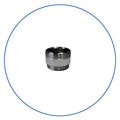 Адаптер для смесителей Aquafilter FXFTP, Хромированная муфта для соединения настольного фильтра с краном