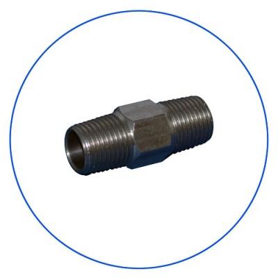 Обратный клапан Aquafilter CV 14, Фитинг, коннектор из нержавеющей стали, 1/8″ резьба
