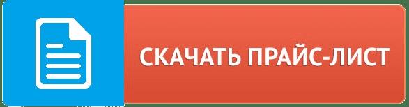prais-list-amega.zp.ua